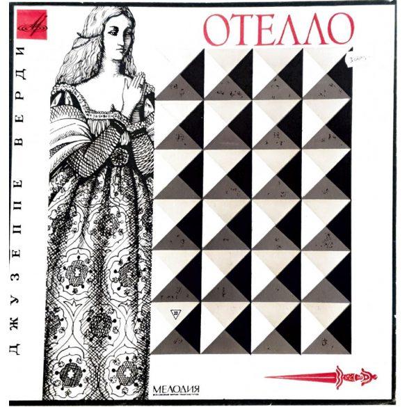 Otello orosz